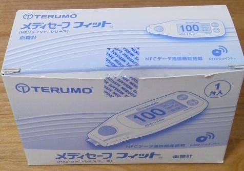 血糖値測定器メディセーフフィットの故障・測定値異常の点検修理